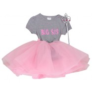 BIG SIS TUTU SET